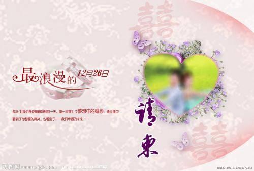 唐朝婚礼流程,唐朝婚礼服饰图片
