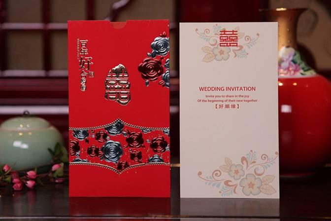 新年除夕的英语,有关中国传统文化除夕的议论文