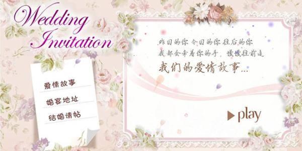 春节的趣事英语作文,春节来历英文带翻译