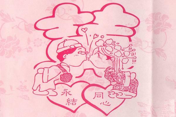 东北人订婚一般彩礼是多少钱,订婚庚书要写名字吗