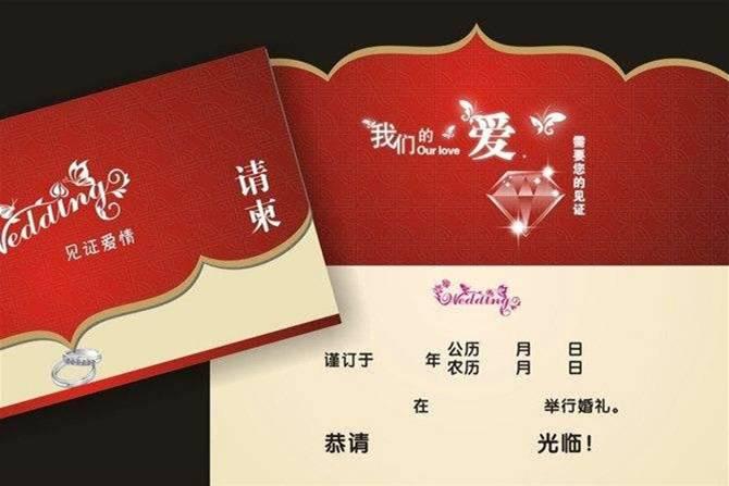 徐州人结婚风俗,徐州铜山县结婚风俗