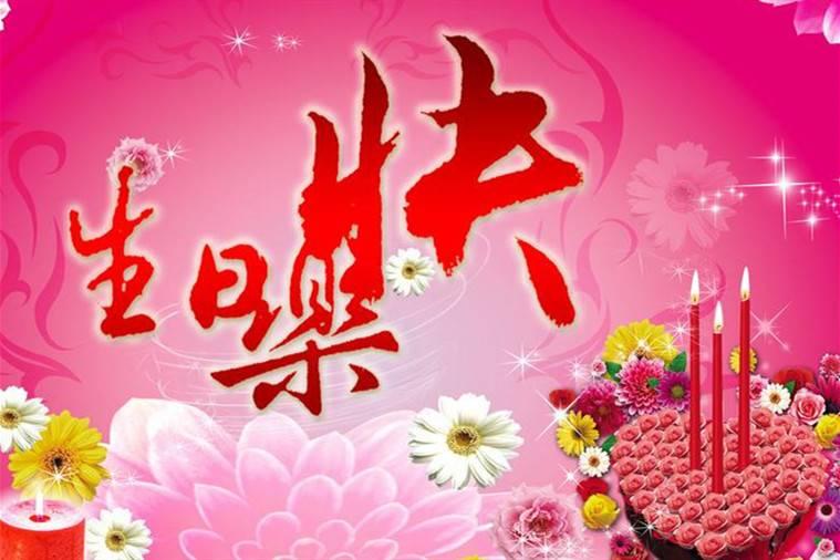 春节饺子的由来英文,春节吃饺子由来