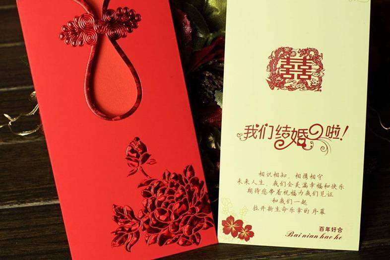 袁弘结婚的歌曲叫什么,2019婚姻领结婚证