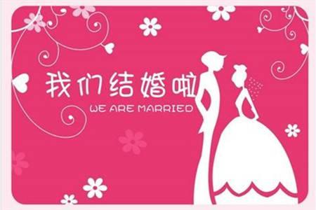 我们的节日春节元宵节手抄报图片,正月十五元宵节典故