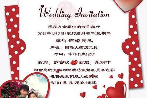 生辰八字算结婚年龄,生辰八字算结婚日期