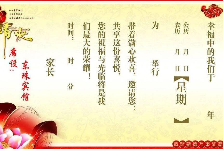 北京元宵节有什么好玩的,北京元宵节庙会
