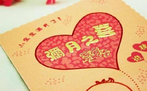杭州 婚礼回礼礼品有哪些,杭州 婚礼回礼礼盒