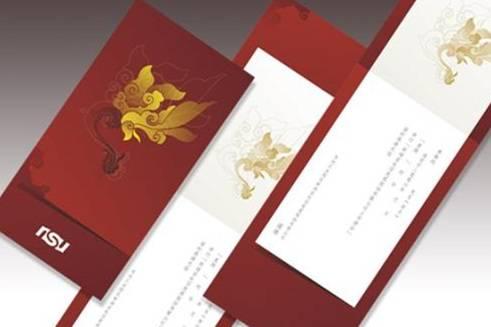 邀请卡封面设计,手绘邀请卡封面