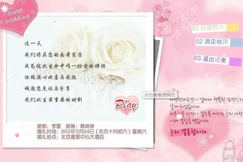 招聘婚礼设计师培训学校哪家专业,婚礼纪提现到微信钱包需要手续费吗