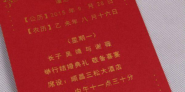 元旦节动人的宣传语,关于元旦节的标语20字以内