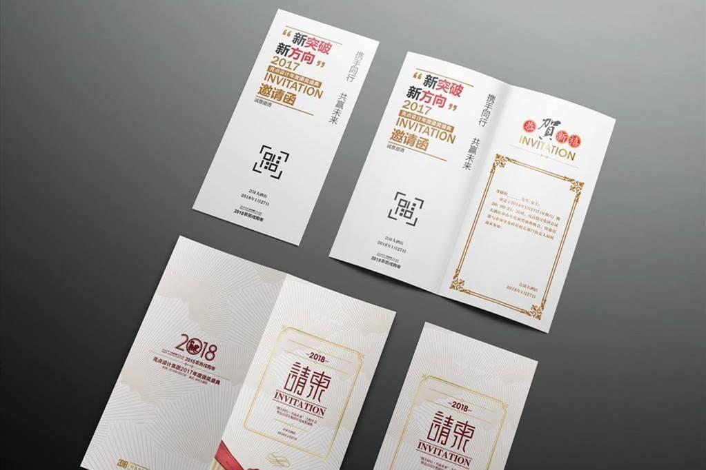 贵州黔南独山布依族结婚风俗,贵州福泉结婚风俗