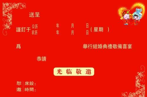 妇女节来源,祝福38妇女节的词语