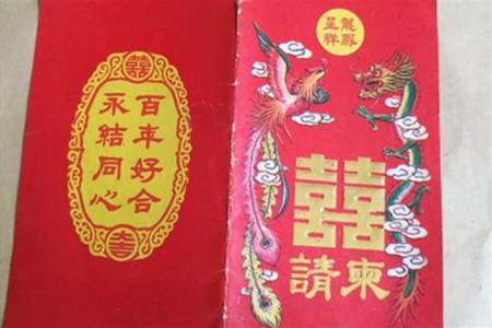 重阳节的故事50字左右,重阳节的故事作文