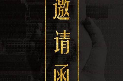 新婚夫妇的祝福语文艺范,2019年庆祝祖国70周年祝福语