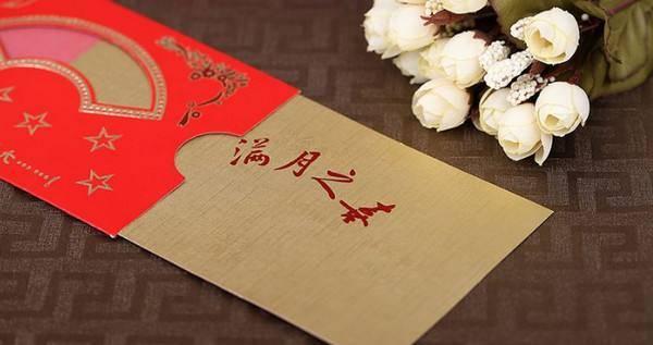 婚礼展板设计图片,中式婚礼云顶设计图片大全