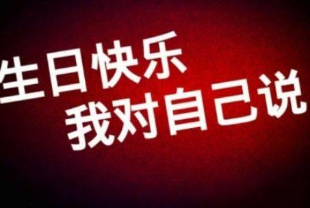 中元节的诗词生日的诗词,中元节打胎有什么忌讳