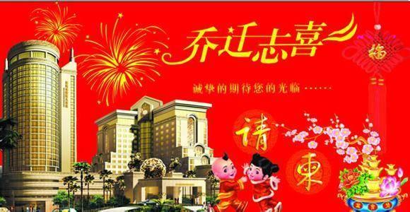 元旦是国外的春节吗,春节室内气氛布置图片