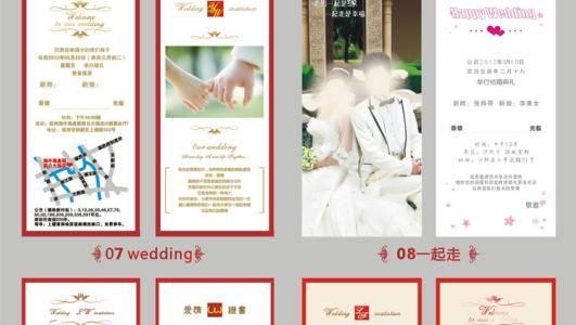 儿子结婚请帖短信,女方家长结婚请帖短信