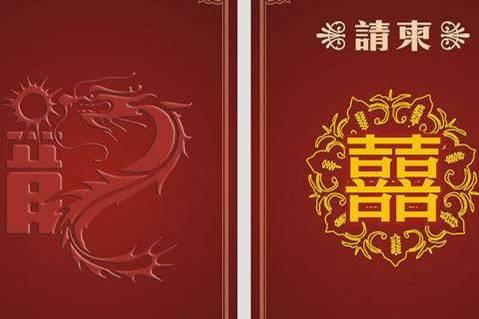 八开英语手抄报春节,英语手抄报春节为主题图片