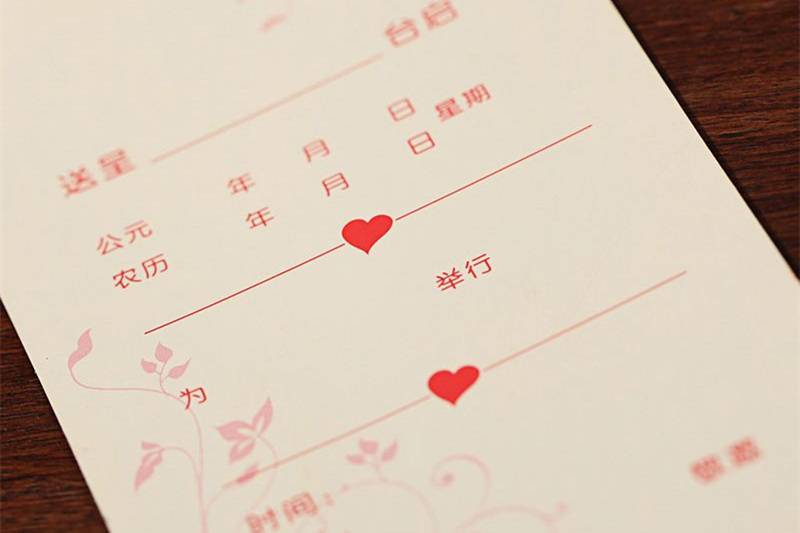 结婚证复印方向,结婚证怎么复印一张纸
