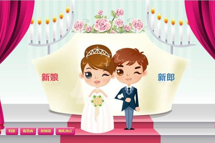 简短的新婚祝福诗句,家人对亲人的新婚祝福语精简幽默
