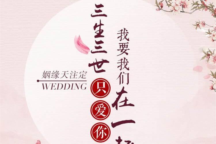 外甥女结婚说不出的祝福语,祝福外甥女的女儿结婚语