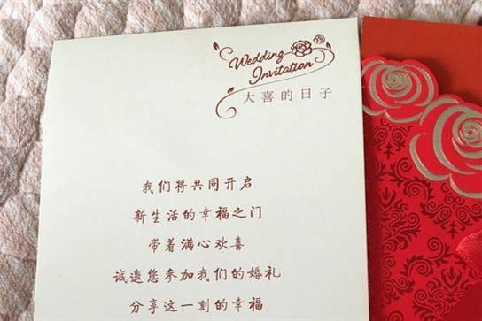 陈奕迅2004演唱会门票,明星的演唱会在哪里买