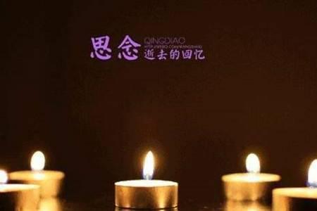 重阳节的传说故事50字,重阳节的传说故事100字