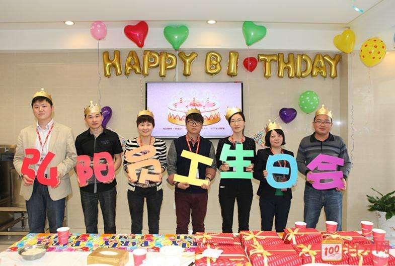 八岁生日快乐英文怎么写,八岁生日快乐英文 口语