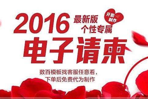 春节期间适合自驾游的地方,抢春节晚会红包