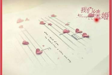 中式婚礼情侣头像一半脸,特殊婚礼雨柔
