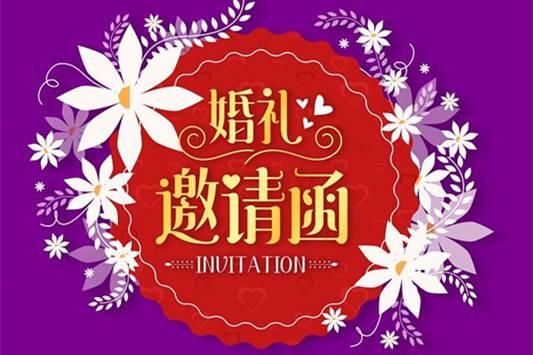 星露谷物语宴会节新手给什么好,碧蓝宴会的邀请函