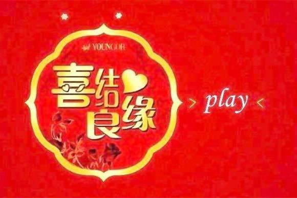 老寿星银币台湾,壹圆银元老寿星现价是多少钱