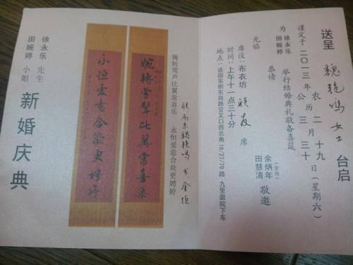 关于元旦简单的手抄报,浙江卫视元旦晚会2019节目单