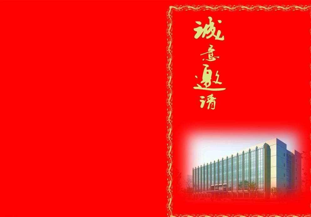 云来斯堡酒店员工宿舍图片,广州云来大酒店桑拿