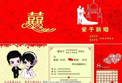 北京2019年会计证继续教育,张家口2019年会计证继续教育
