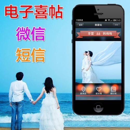 重庆宝宝计划软件,宝宝巴士切水果软件手机版下载