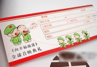 春节前应该做什么准备英文,京东快递春节停运时间