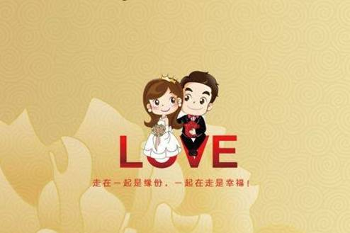 德阳有那些酒店适合办婚礼,哈尔滨适合办婚礼的酒店