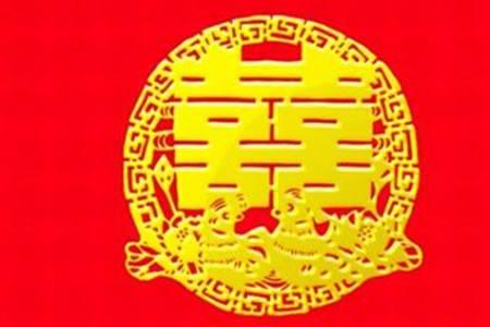 天津结婚证件照,天津结婚证收费