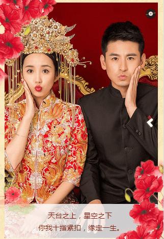 婚纱照妆容和发型图片中式,西安台北新娘婚纱摄影