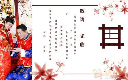 古代几岁结婚如何行房,中国古代几岁结婚