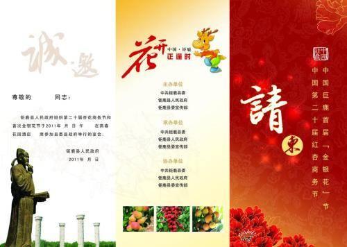 红色生日蛋糕,上海生日礼品专卖店加盟