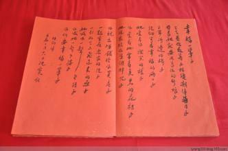 春节的来历50字到70字,春节的来历传说50字