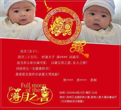 西安宝宝百日照,宝宝和爸爸一起拍的百日照