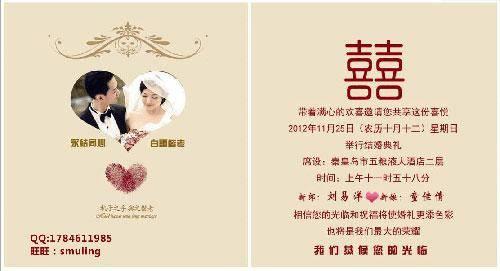 湘西永顺结婚视频,湘西结婚视频完整版