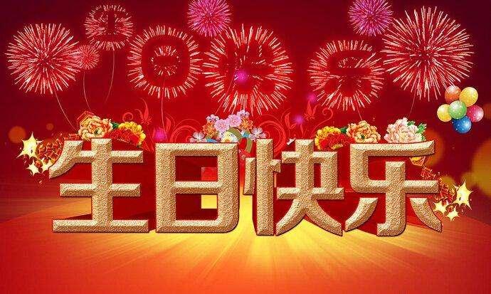 一品红植物在元宵节含义,元宵节两亿红包
