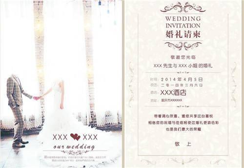 邀请她和我一起过春节的英文,邀请笔友来中国过春节