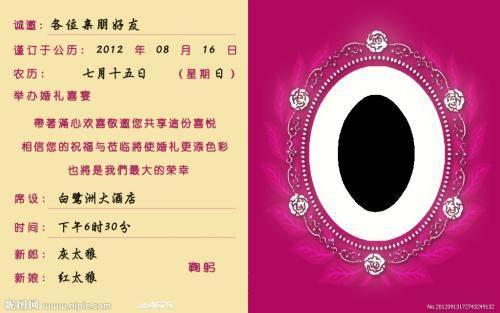 北京托管班收费标准,北京寒假托管班