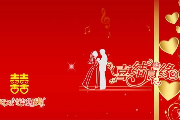 古代结婚的歌曲大全100首,结婚对联加新人名字